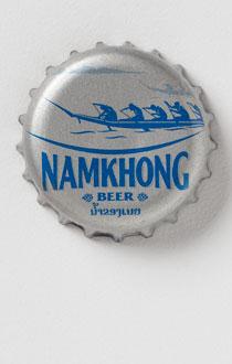 Namkhong-wall