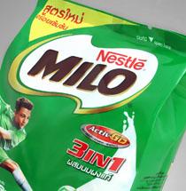 Milo-Activ-Wall