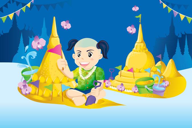 NPL-Songkran-3