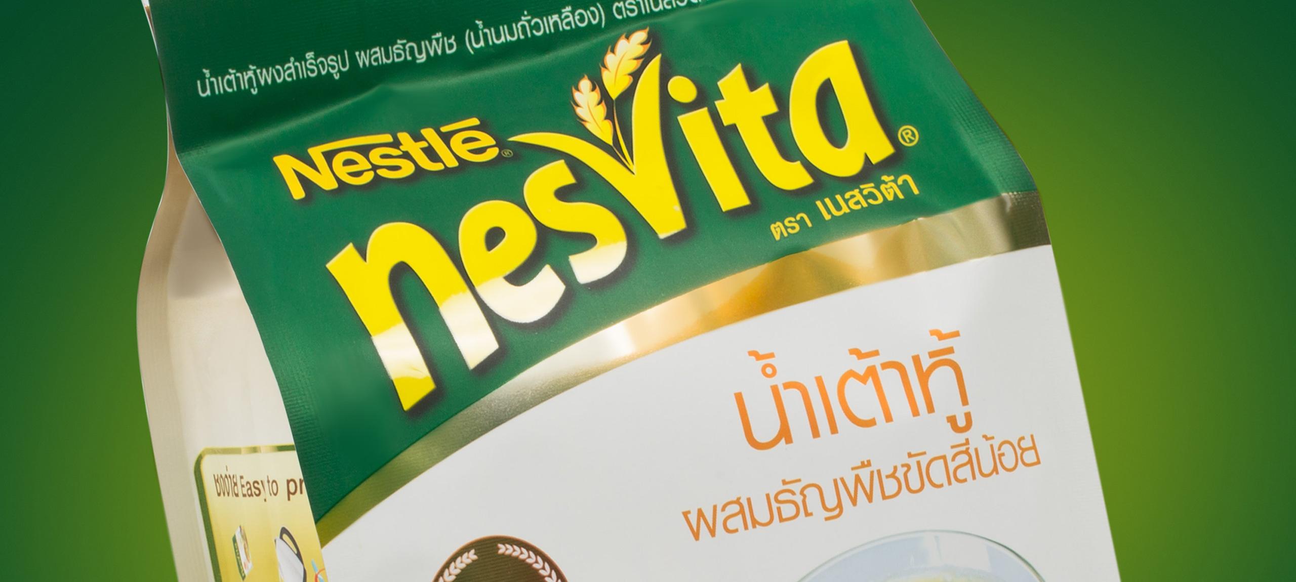 Nestle Nesvita Packaging Design Banner