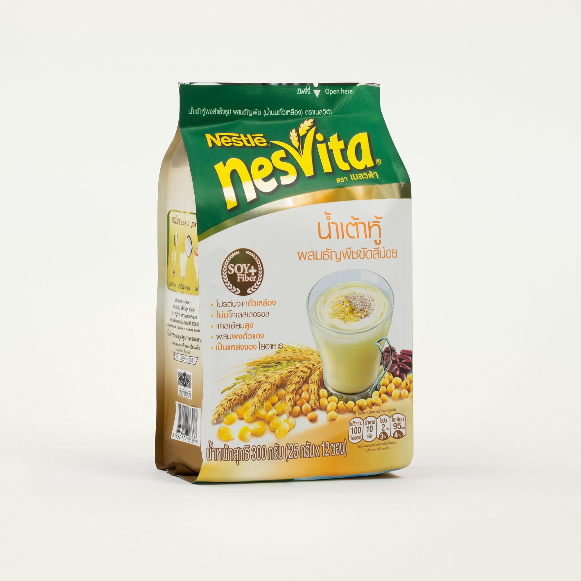 Nestle Nesvita Packaging Design Front
