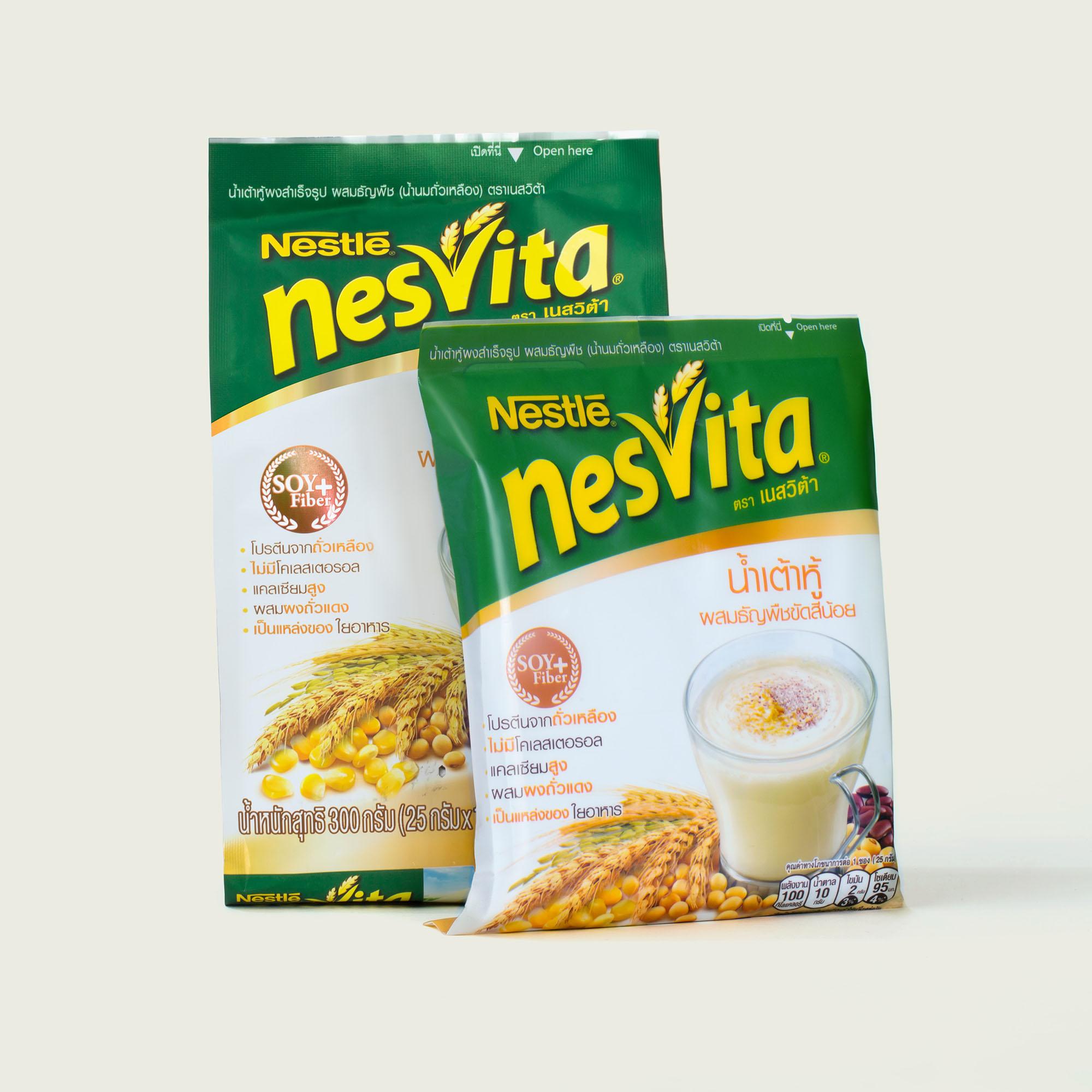 Nestle Nesvita Packaging Design