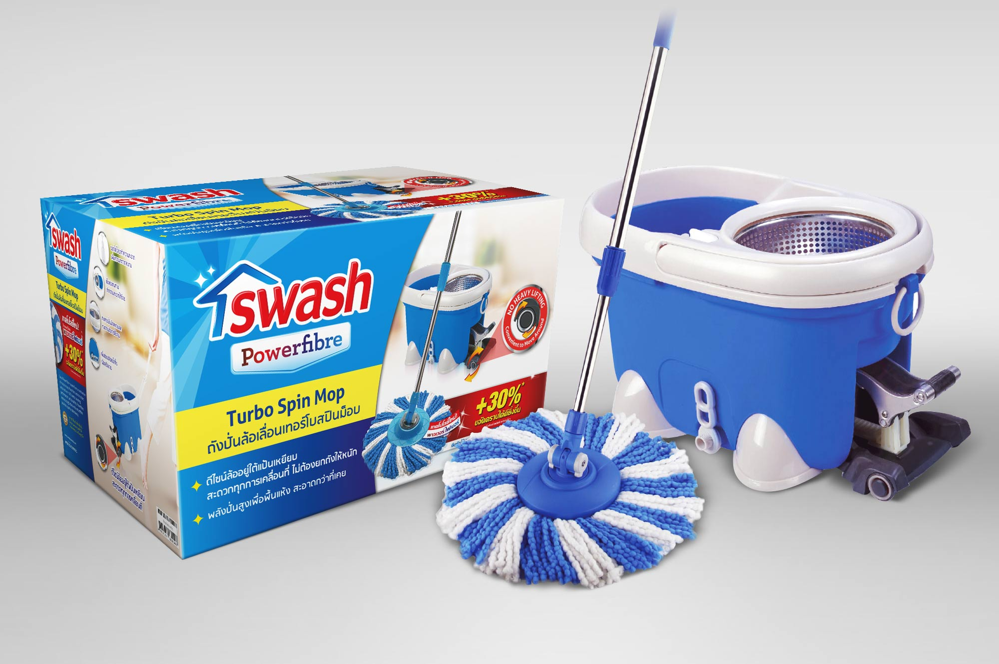 Swash Brand Box Packaging