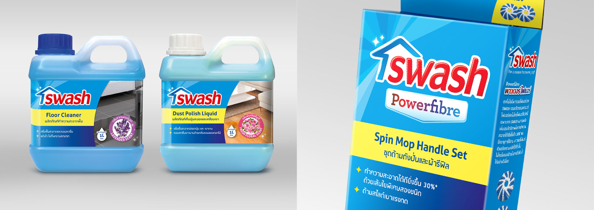 Swash Brand Packaging Design