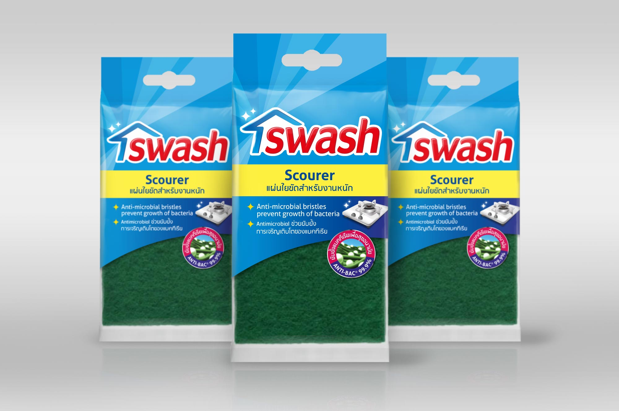 Swash Brand Packaging