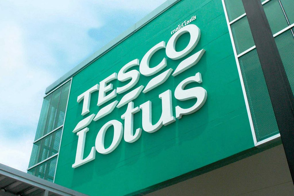 Tesco Lotus Branding Featured