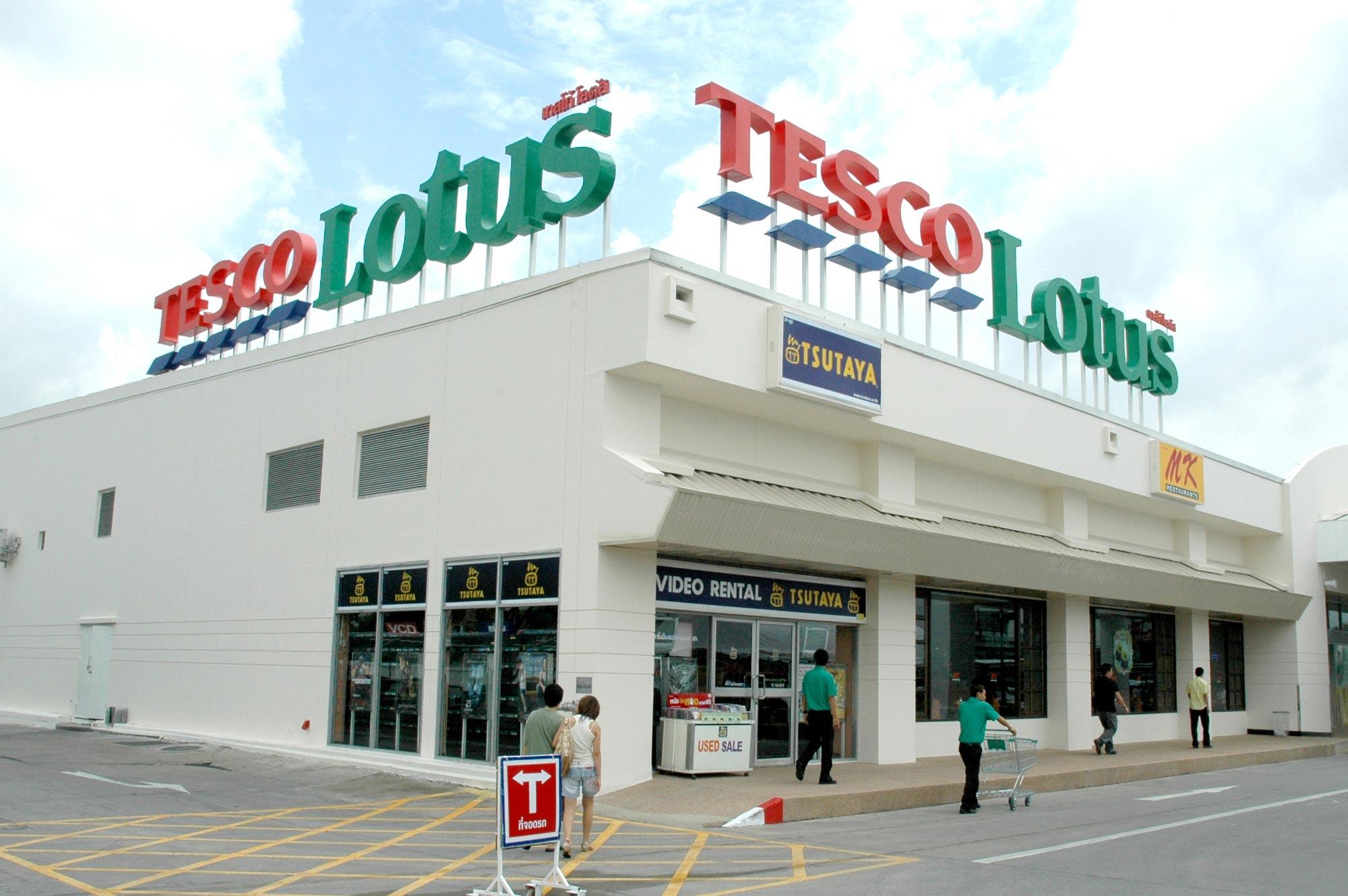 Tesco Lotus Retail Signage