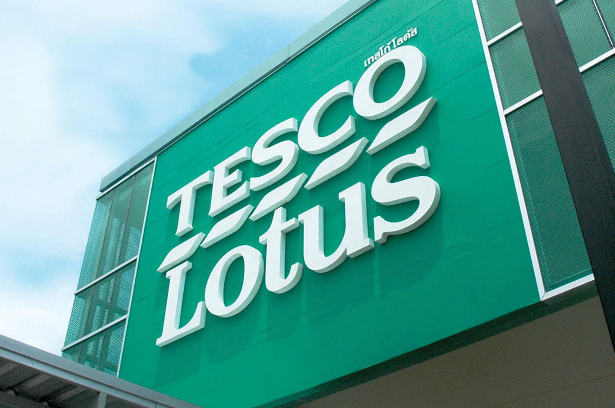 Tesco Lotus Signage Design