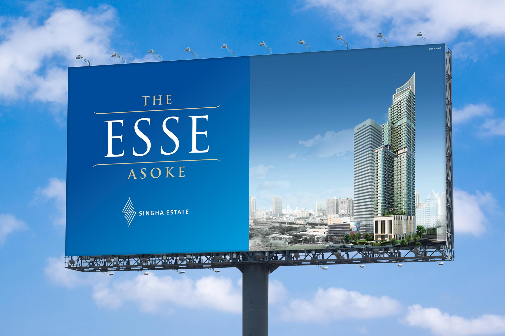 The ESSE Asoke Outdoor Advertising