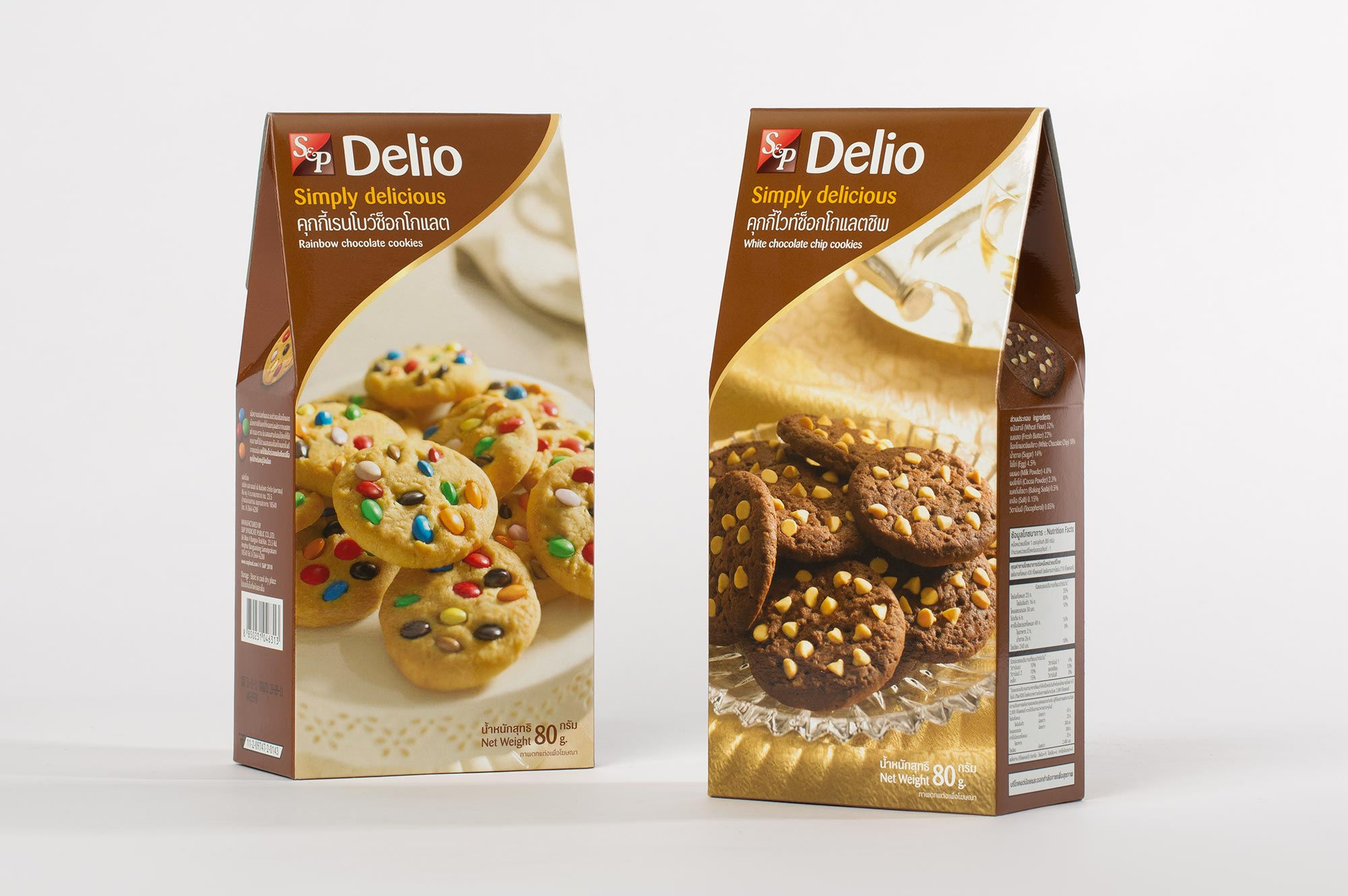 s and p cookie packaging design