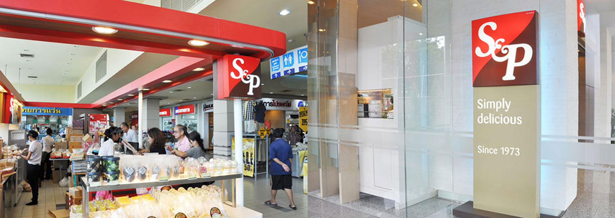 s and p retail design