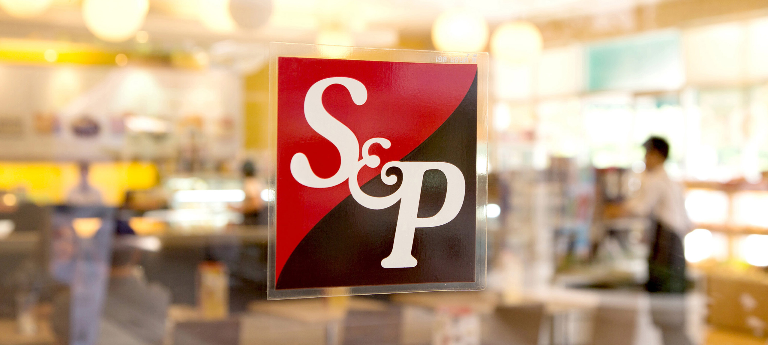 s and p signage banner