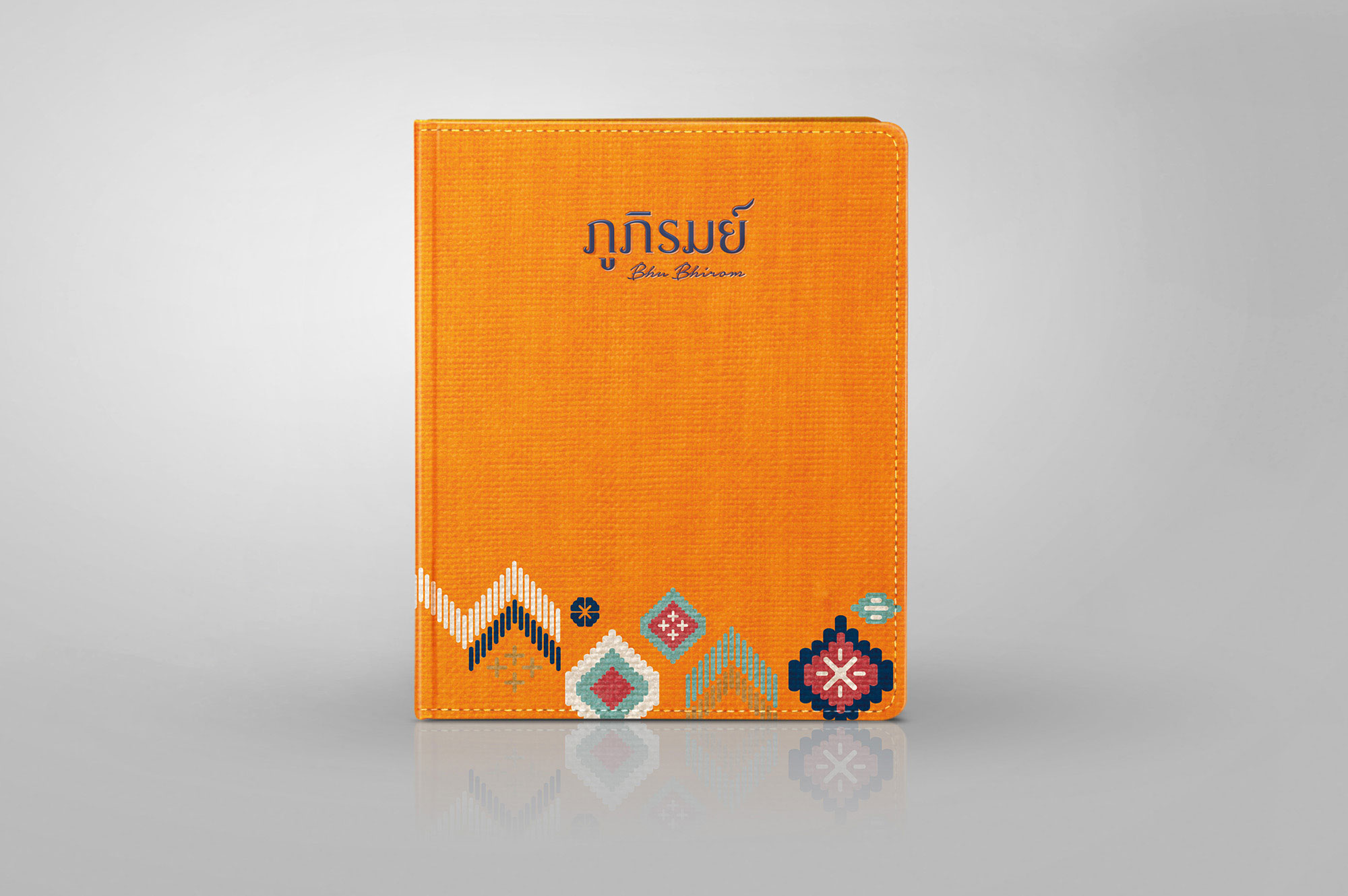 Bhu Bhirom Restaurant Menu Design