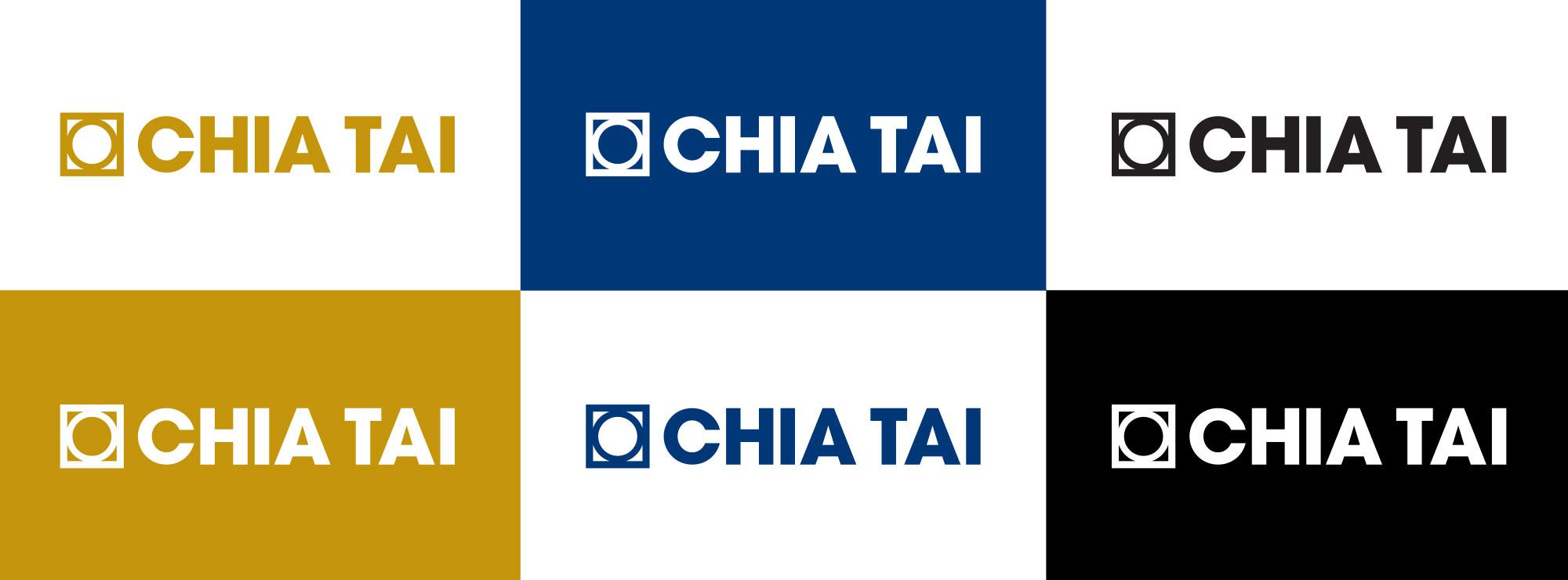 Chia Tai Brand Logos
