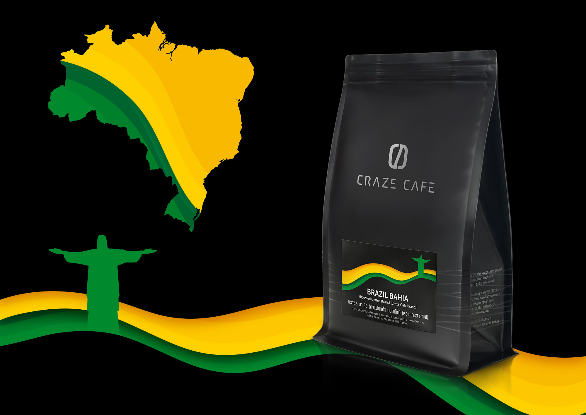 Craze Cafe Brazilian Coffee Packaging