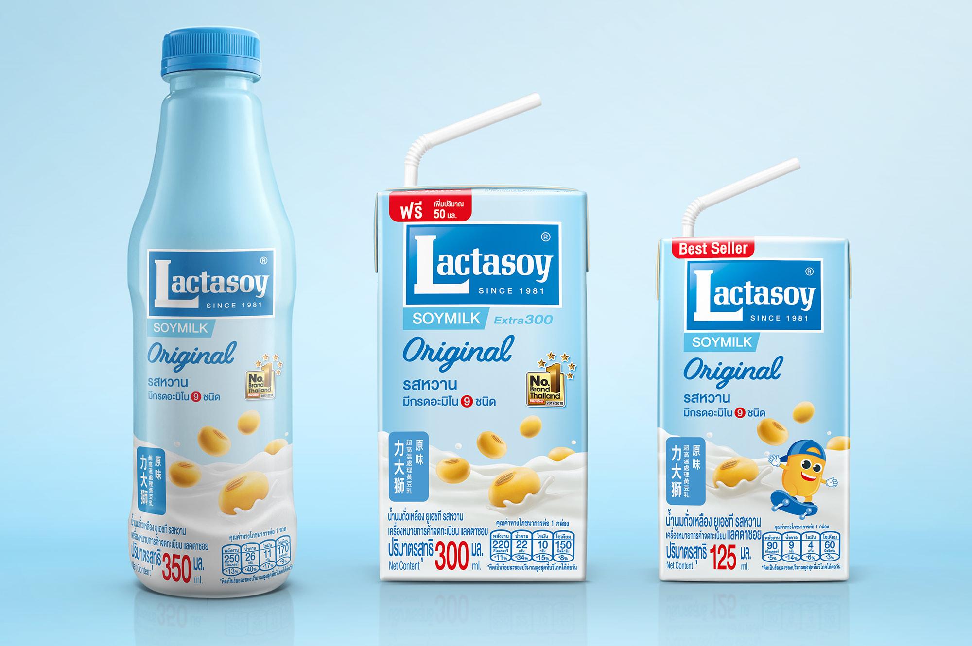 Lactasoy Soy Milk Bottle Cartons