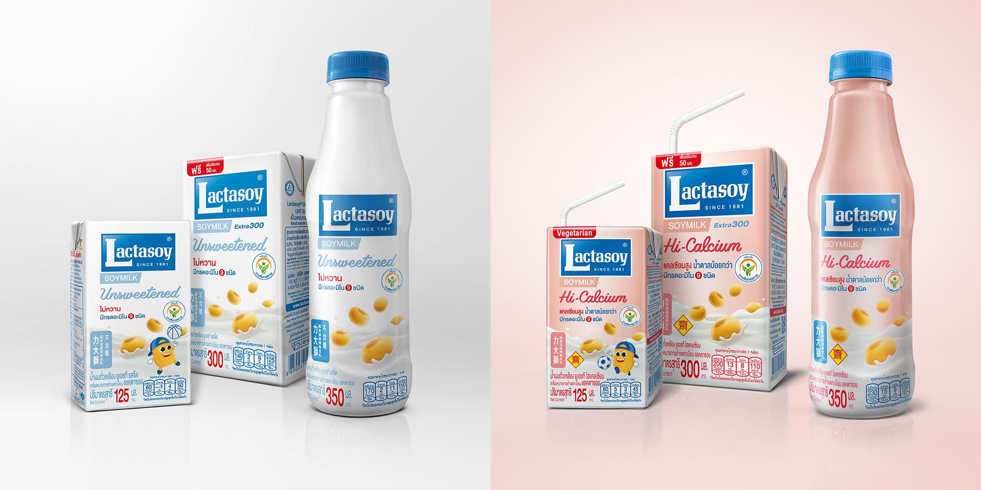 Lactasoy Soy Milk Bottle Design