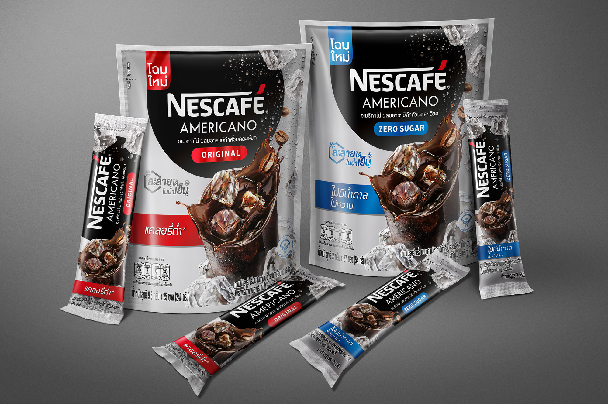 Nescafe Americano Packaging Design
