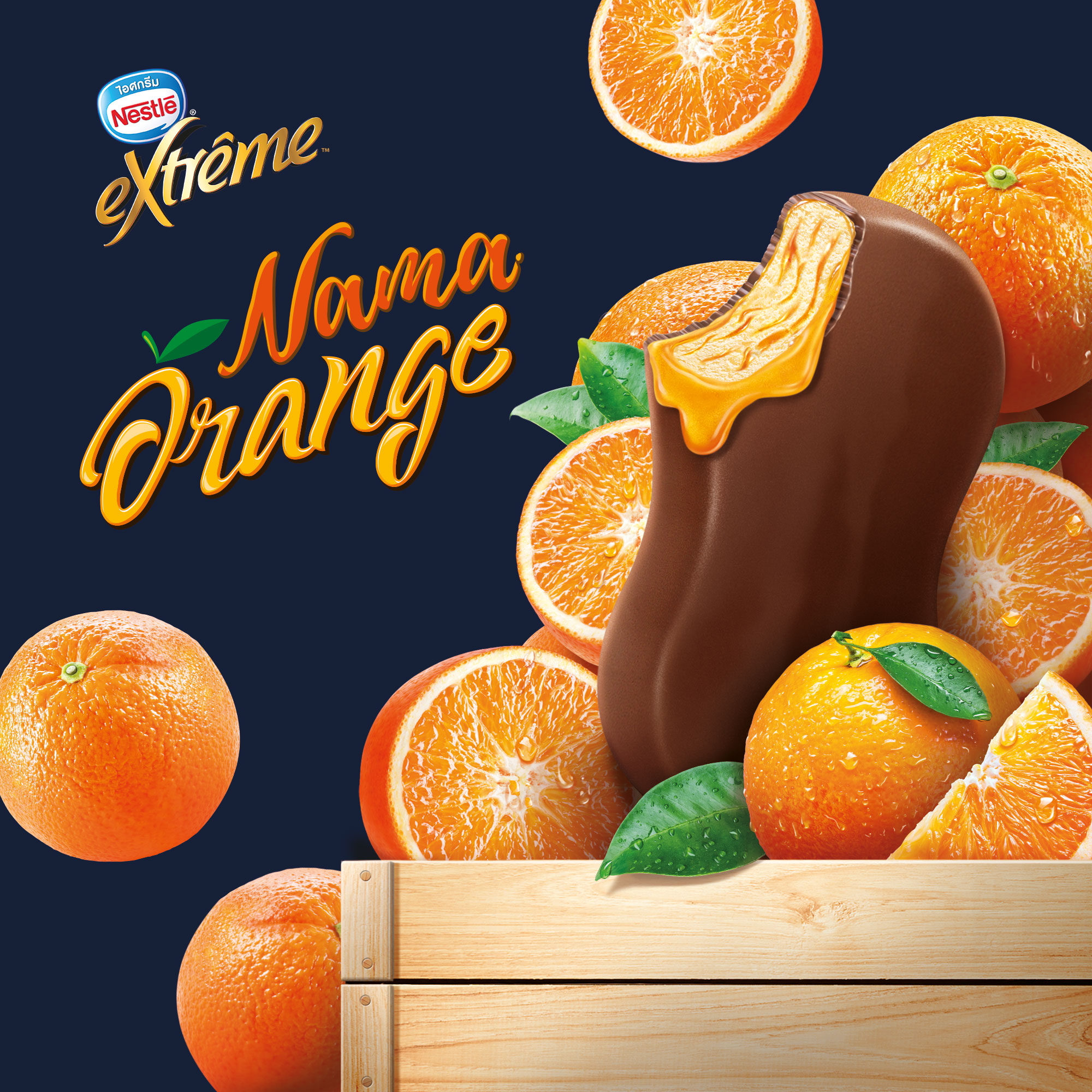 Nestle Ice Cream Orange Branding
