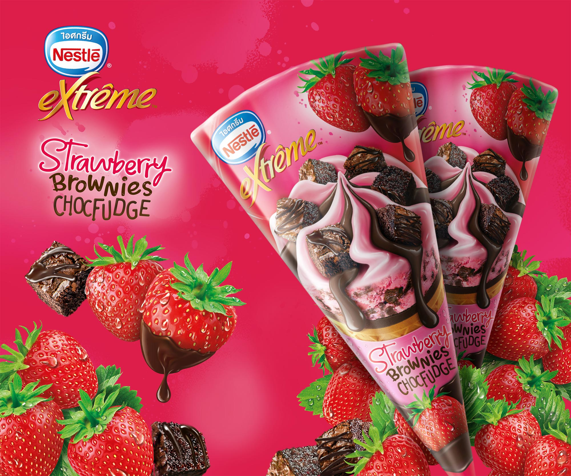 Nestle Ice Cream Strawberry Chocfudge Cone Branding